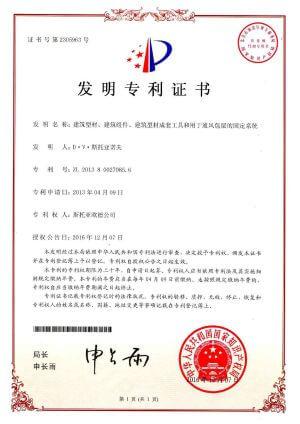 patent-China-Chinese-BILDA-1-thumb